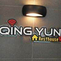 Qing Yun Resthouse, hotel near Brunei International Airport - BWN, Kampong Serusup
