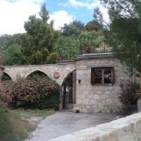 Lantana stone house, hotel in Lemona