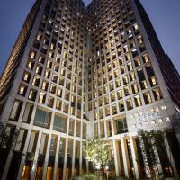 Artyzen Habitat Dongzhimen Beijing: Pekin'de bir otel