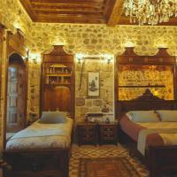 Jasmin Konak Otel, отель в Хатае