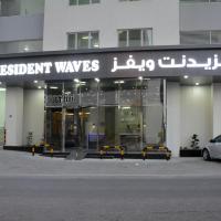 President Waves, hotel sa Juffair