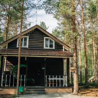 База отдыха Северное сияние, отель в городе Kurmoyla