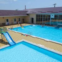 Holiday Park Izumrud
