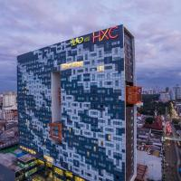 فندق يلّو هارمونى، فندق في جاكرتا