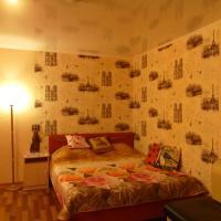 Квартира в Центре г. Томска