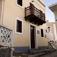 Irene's House: Olympos şehrinde bir otel