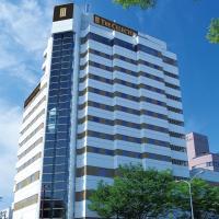 ザ・セレクトン福島、福島市のホテル