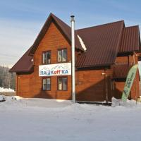 Гостинично-банный комплекс ПАРКoffКА