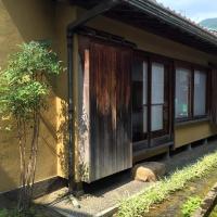 Hakusan Japanese-Style House