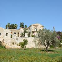 Antica Dimora San Filippo