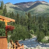 McKinley Creekside Cabins, hotel v destinaci McKinley Park