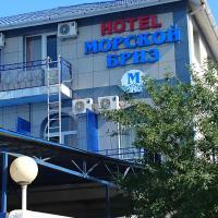 Hotel Morskoy Briz
