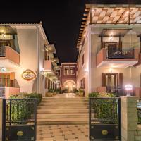 Theofilos Paradise Boutique Hotel, hotel in Mytilini