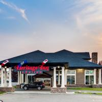 Heritage Inn & Suites - Brooks