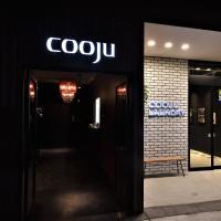 Hotel cooju Kawasaki, hôtel à Kawasaki
