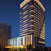 Wanda Realm Hotel Wuhu, отель в городе Wuhu