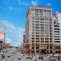 President Hotel, hotel u Guangdžouu