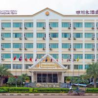 Grand Szechuan Hotel Vientiane, hotel near Wattay International Airport - VTE, Vientiane