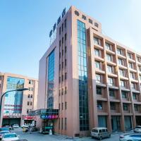 Xi'an Hotel Xiaoshan Airport Branch, hotel near Hangzhou Xiaoshan International Airport - HGH, Hangzhou
