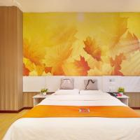 Pai Hotel Zhan River Chikan Walker Street Lingnan Normal College