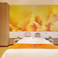 Pai Hotel Zhan River Chikan Walker Street Lingnan Normal College, отель в городе Чжаньцзян
