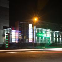 SV Hotel, отель в Бийске