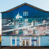 Отель Чайка, отель в Барнауле