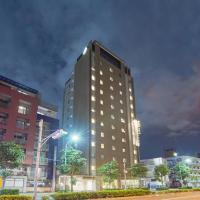 RELIEF PREMIUM Haneda by RELIEF, hotel in Ota Ward, Tokyo