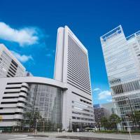 Viesnīca Hilton Osaka Hotel Osakā