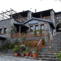 Petrogonima – hotel w mieście Palaios Agios Athanasios