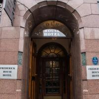 フレデリック ハウス ホテル、エディンバラのホテル
