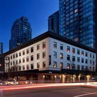 莫達酒店,溫哥華的飯店