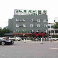 Vatica Beijing Changping District Changping Subway Station Xiguan Huandao Hotel, hotel in Changping