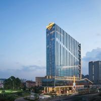 Hard Rock Hotel Shenzhen, отель в Шэньчжэне