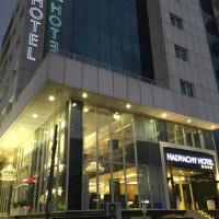 Hotel Halwachy, hotel in As Sulaymānīyah