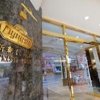 Dynasty Hotel, hotel in Tainan