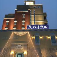 Hotel Spiral, hotel in Toyama