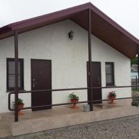 Guest House Na Svetloy