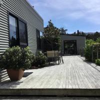 Nextdoor@portarthur, хотел в Порт Артур