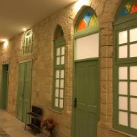 Al Bishara Guest House