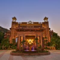 Marugarh Resort and Spa, hotel in Jodhpur