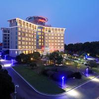 Hampton By Hilton Wuhan Tianhe Airport East, hotel near Wuhan Tianhe International Airport - WUH, Wuhan