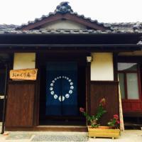 Omeguri-an, hotel in Unomachi