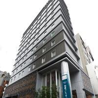 Sotetsu Fresa Inn Tokyo Roppongi, hotel in Tokyo