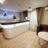 Hotel Airport Krasnodar, hotel near Krasnodar International Airport - KRR, Krasnodar