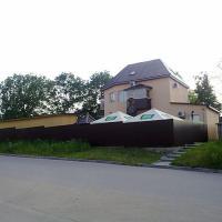 Dlya Vseh Motel