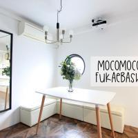 Mocomoco Fukaebashi