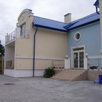 Гостевой дом Балтийский Бриз, отель в Балтийске