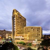 Overseas Chinese Hotel Wenzhou, hôtel à Wenzhou