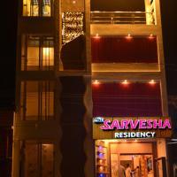 Sri Sarvesha Residency, hotel in Tiruvannāmalai